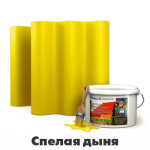 Super Decor Спелая дыня 1л